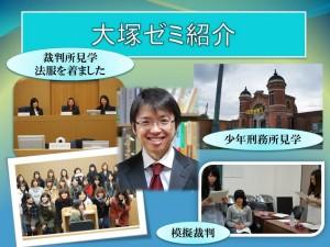 2014学科・卒論とおしO1