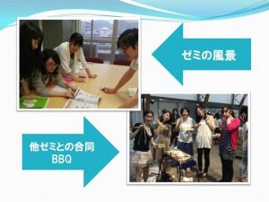 2014学科・卒論とおしO4