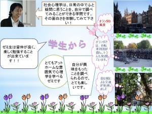 2014学科・卒論とおしA4